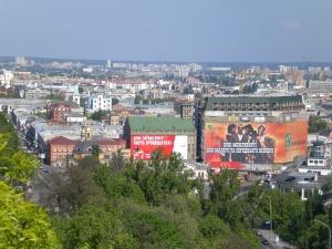 Kiev in the Spring